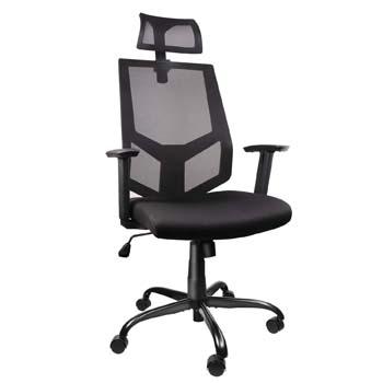 3: SMUGDESK High Back Ergonomic Office Chair Mesh Desk Chair