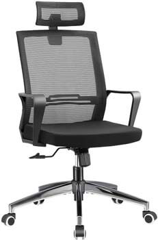 7. YOUNBO Office Chair High Back Executive Computer Desk Chair